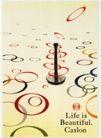 日本广告精品0089,日本广告精品,日本广告精选,圆圈 柱子 红色