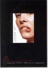 最佳创意奖-30121,最佳创意奖-3,欧洲最佳创意奖,咬嘴唇