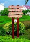 公园标识牌0006,公园标识牌,矢量名片模板,木条 指明 方向