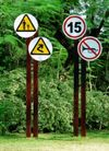 公园标识牌0011,公园标识牌,矢量名片模板,