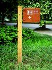 公园标识牌0012,公园标识牌,矢量名片模板,