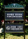 公园标识牌0014,公园标识牌,矢量名片模板,