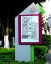 公园标识牌0019,公园标识牌,矢量名片模板,