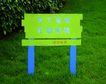 公园标识牌0039,公园标识牌,矢量名片模板,