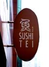 创意广告牌0002,创意广告牌,矢量名片模板,鱼肉 专业 餐厅