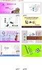 学校教育0001,学校教育,矢量名片模板,艺术 乐器 培训