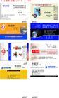 工程机械0001,工程机械,矢量名片模板,重型 机械 销售
