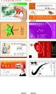 广告设计0002,广告设计,矢量名片模板,彩色 名片 效果