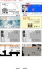 广告设计0004,广告设计,矢量名片模板,联系 方式 卡片