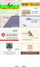 广告设计0008,广告设计,矢量名片模板,公司 职员 代表