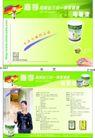 海报彩页0004,海报彩页,矢量名片模板,油漆 环保 绿色
