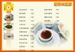 矢量菜谱0045,矢量菜谱,矢量名片模板,厨师 厨艺 餐点
