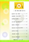 矢量菜谱0048,矢量菜谱,矢量名片模板,饮料 饮品 清凉
