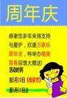 矢量菜谱0083,矢量菜谱,矢量名片模板,周年庆 母亲形象 围裙