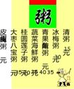 矢量菜谱0084,矢量菜谱,矢量名片模板,菜谱 价目表 厨师