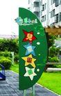 社区标识牌0014,社区标识牌,矢量名片模板,