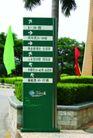 社区标识牌0015,社区标识牌,矢量名片模板,