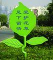 社区标识牌0033,社区标识牌,矢量名片模板,