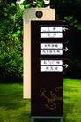 社区标识牌0042,社区标识牌,矢量名片模板,城市 指向 识别