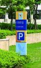 社区标识牌0054,社区标识牌,矢量名片模板,