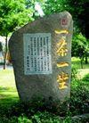 酒店标识牌0003,酒店标识牌,矢量名片模板,巨石 文字 雕刻