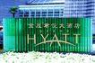 酒店标识牌0023,酒店标识牌,矢量名片模板,长方条 绿色 排列