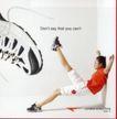个人用品0017,个人用品,第十三届中国广告节获奖作品集,巨大运动鞋 休闲装扮 向后仰