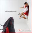 个人用品0018,个人用品,第十三届中国广告节获奖作品集,广告作品 巨大球鞋 飞起的男人