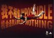 个人用品0025,个人用品,第十三届中国广告节获奖作品集,女运动员 自信 飞腾 阿力达斯