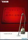 个人用品0028,个人用品,第十三届中国广告节获奖作品集,证书 吸尘器 荣誉 质量