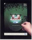 中时广告获奖作品0120,中时广告获奖作品,第十三届中国广告节获奖作品集,树叶 人偶