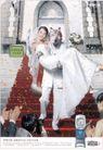 中时广告获奖作品0122,中时广告获奖作品,第十三届中国广告节获奖作品集,