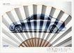 交通器材0002,交通器材,第十三届中国广告节获奖作品集,打开 纸扇 轿车