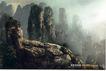 交通器材0003,交通器材,第十三届中国广告节获奖作品集,秀美 奇山 光雾