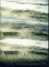 交通器材0005,交通器材,第十三届中国广告节获奖作品集,云雾 萦绕 丘附
