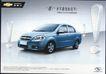 交通工具0016,交通工具,第十三届中国广告节获奖作品集,