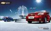 交通工具0017,交通工具,第十三届中国广告节获奖作品集,