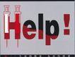 公益0092,公益,第十三届中国广告节获奖作品集,针管 血液 公益广告