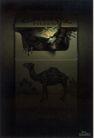 公益0112,公益,第十三届中国广告节获奖作品集,壁画