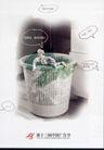 公益0113,公益,第十三届中国广告节获奖作品集,垃圾篓 广告作品
