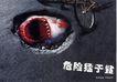 公益0114,公益,第十三届中国广告节获奖作品集,车轮 广告主题