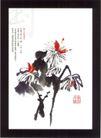 公益0127,公益,第十三届中国广告节获奖作品集,国画