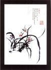 公益0129,公益,第十三届中国广告节获奖作品集,兰花