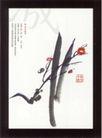 公益0130,公益,第十三届中国广告节获奖作品集,水墨画