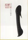 公益0134,公益,第十三届中国广告节获奖作品集,获奖佳作