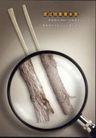 公益0138,公益,第十三届中国广告节获奖作品集,筷子