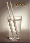 公益0139,公益,第十三届中国广告节获奖作品集,水杯