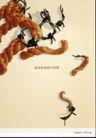 公益0147,公益,第十三届中国广告节获奖作品集,
