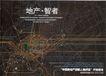 其它0007,其它,第十三届中国广告节获奖作品集,智者 聪明 才智