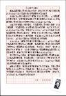 其它0012,其它,第十三届中国广告节获奖作品集,